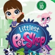 Littlest Pet Shop, część 10